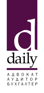 Юридические услуги | DailyGroup